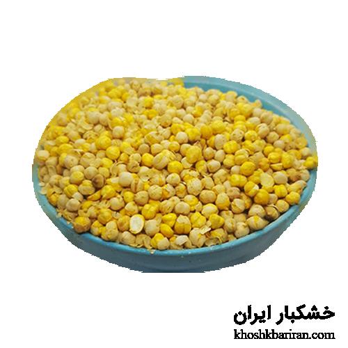 نخودچی ریز ( با پوست)