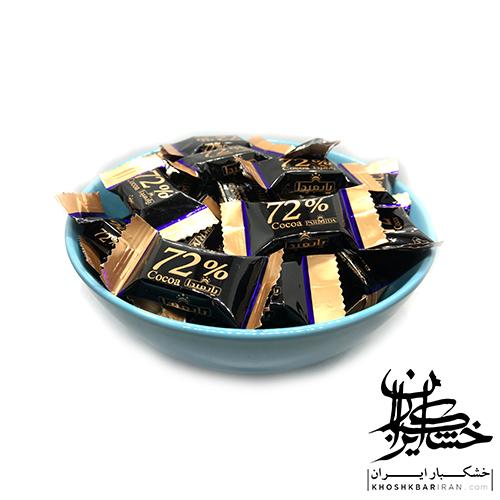 شکلات پارمیدا %72