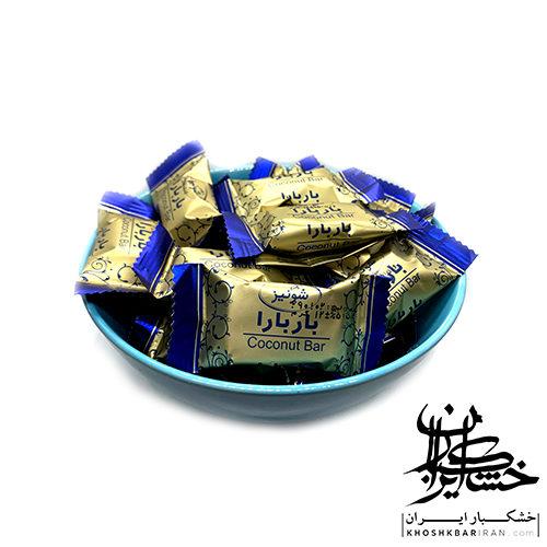 شکلات شونیز باربارا نارگیلی