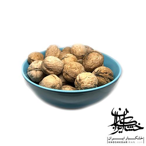 گردو با پوست ایرانی  درجه یک